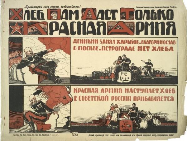 Sowjetische Propaganda