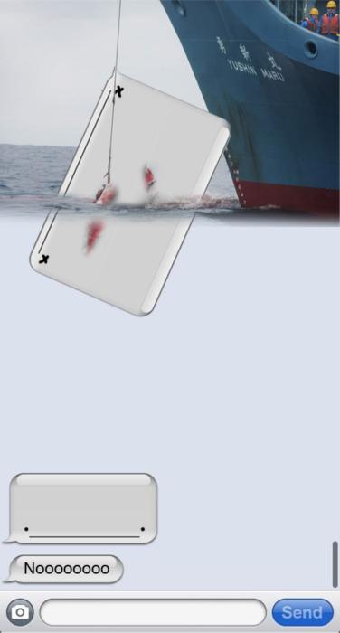 iPhone Wal auf japanisch