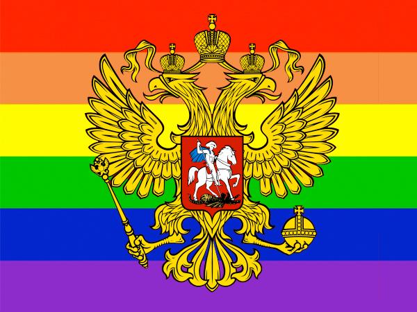 Homosexualität in Russland