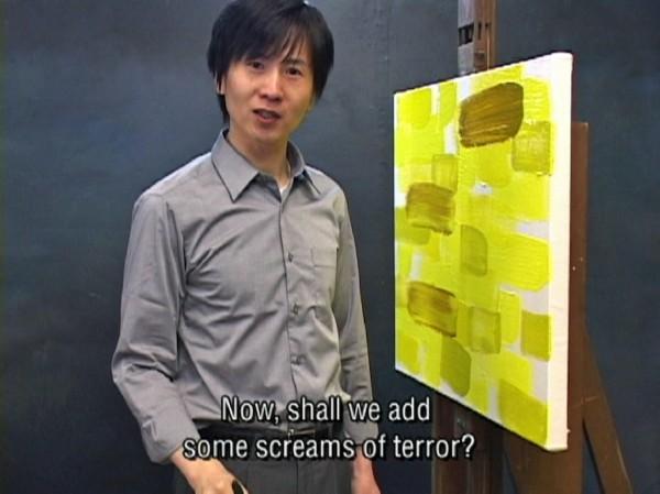 Screams Of Terror