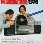 Sharp VZ3000