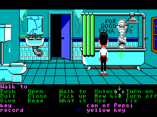 Badezimmer in Maniac Mansion (1987)