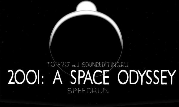2001 Speedrun