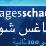 Tagesschau auf Arabisch