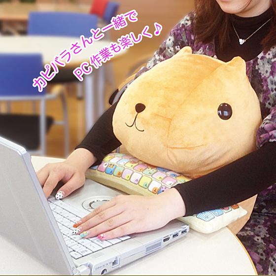 Capybara, das Dich bei Computerarbeit entlastet und unterstützt