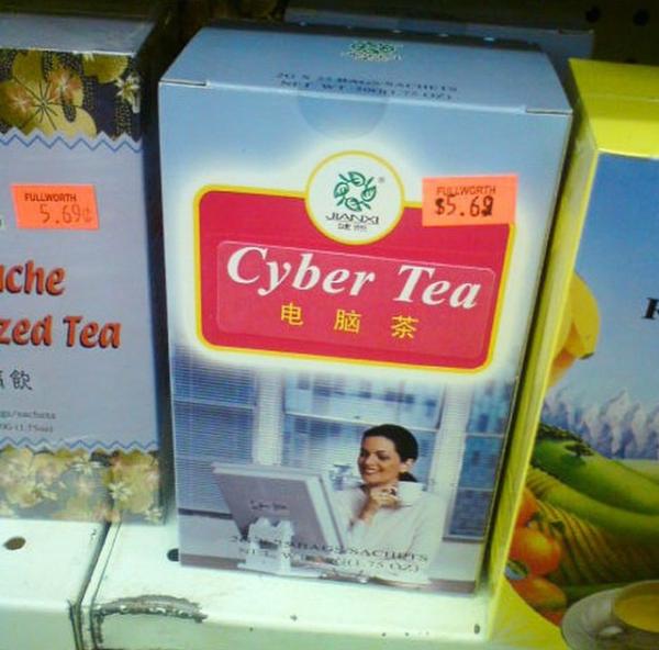 Cyber Tea