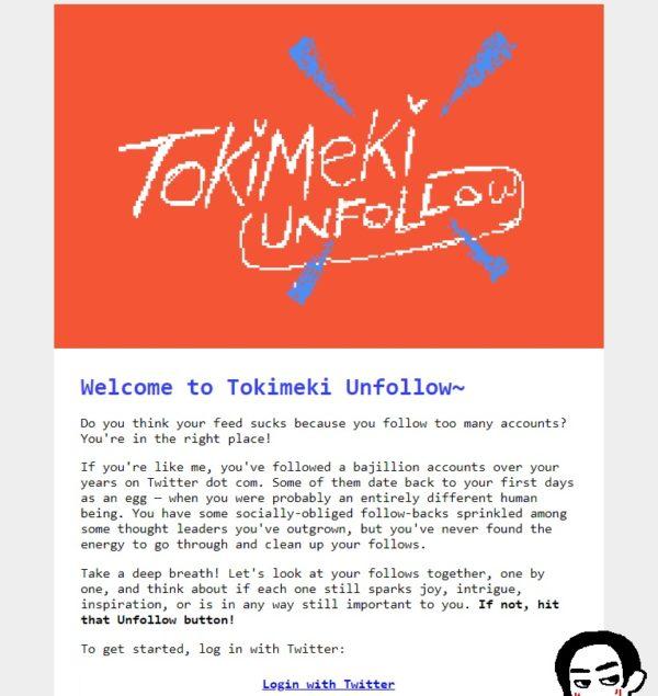 Tokimeki unfollow